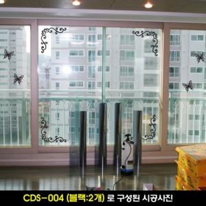 CDS-004