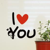 사랑해미니