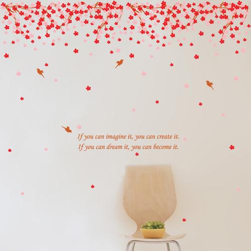 FREE-067 꽃향기