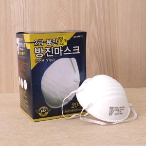 보급형 방진 마스크 (Box/20개)