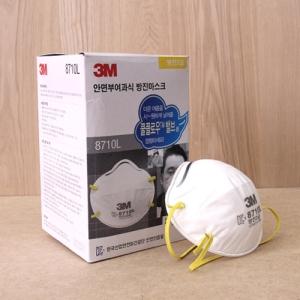 3M 방진 마스크 (Box/20개)