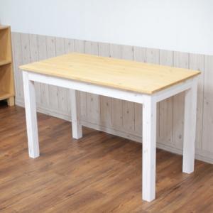 레드파인 테이블