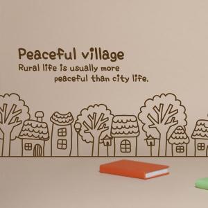 평화로운 마을 3