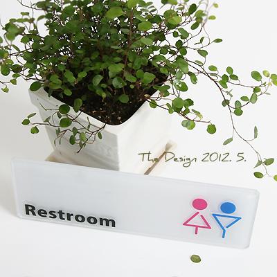 Toilet No.1