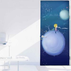 [mooniver] 어린왕자 (moon-015)