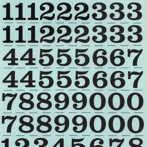 레터링지 숫자 - 바탕체 (규격/색상선택)