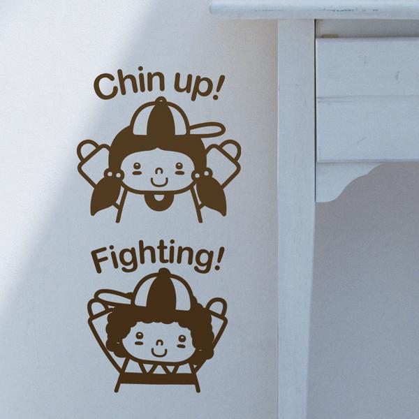 라이프스티커_CHIN UP