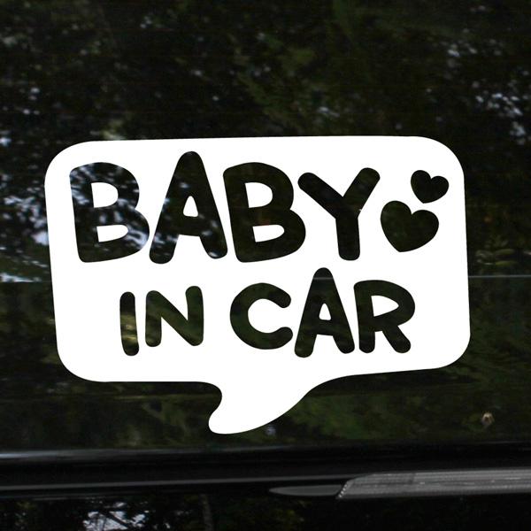 라이프스티커_TYPO2_BABY IN CAR