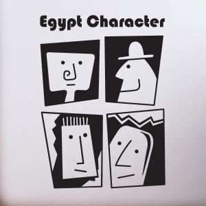 라이프스티커_이집트 캐릭터 2