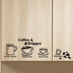 라이프스티커_Coffee & Dripper 1:1
