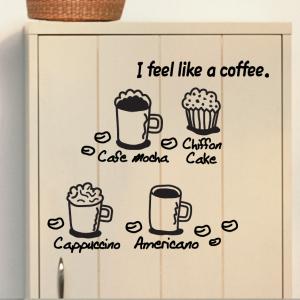 라이프스티커_I feel like a coffee 2