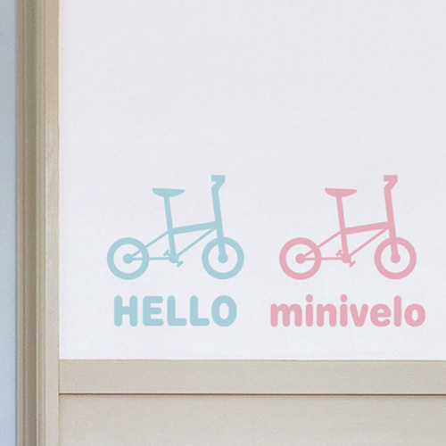 [itstics-yes109] hello minivelo
