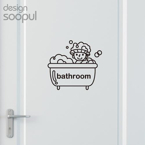 화장실 욕조