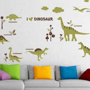 공룡친구들