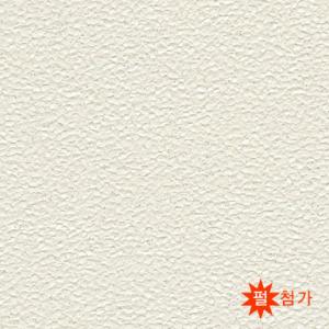 코스모스 소호 6001-1 젬마 화이트