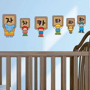 Kids deco sticker 엘리_가나다라2