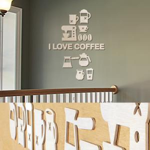 [우드스티커] 커피타임 (반제품) - 입체우드 월데코  포인트 집꾸미기 벽장식