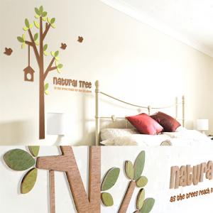 [우드스티커] 모닝트리 (컬러완제품) - 입체우드 월데코  포인트 집꾸미기 벽장식