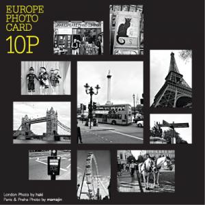 유럽포토카드 10p