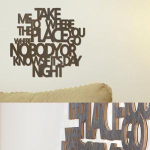 [우드스티커] 테이크미 (반제품) - 입체우드 월데코  포인트 집꾸미기 벽장식