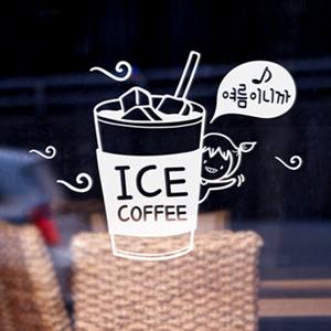 아이스커피