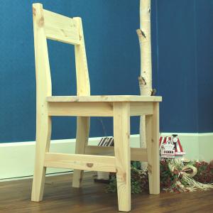레드파인 의자