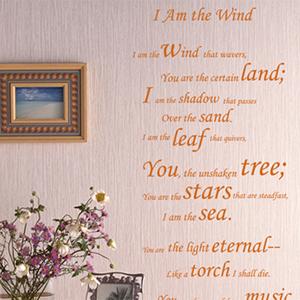그래픽스티커 - I am the wind