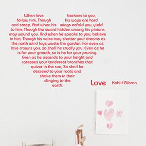 그래픽스티커 - 사랑이란