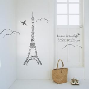 그래픽스티커 -안녕 에펠탑