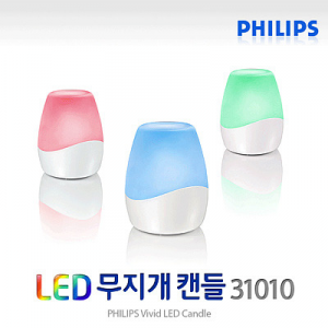 [필립스] LED 무지개캔들 31010