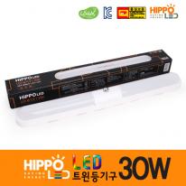 [히포] LED 트윈등 30W (주광색)