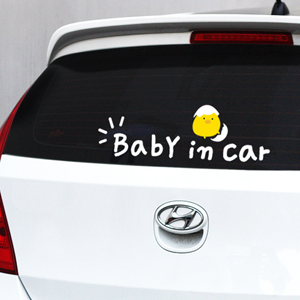 [itstics-Artline] baby in car (병아리)