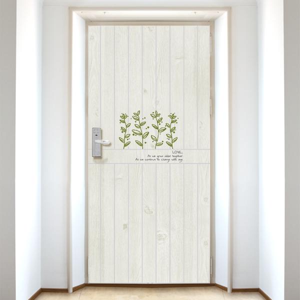 [현관문] 새싹 하우스