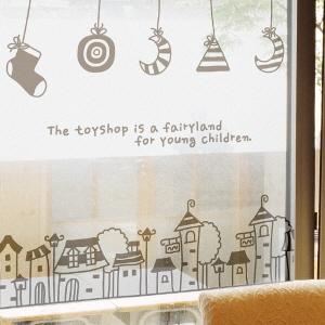 안개칼라시트_Toy Shop2