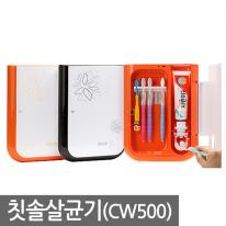 [듀벨]CW500 뉴클린 칫솔살균기,치약짜개