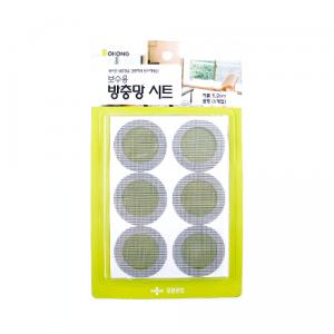 보수용 방충망시트 원형 6매입 (지름5cm)