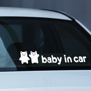 [itstics-Mj] baby in car (곰돌이)