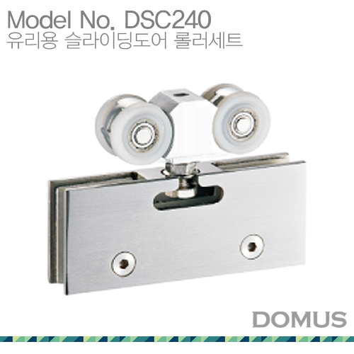 DSC240 유리용 슬라이딩도어 롤러세트