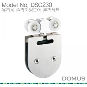 DSC230 유리용 슬라이딩도어 롤러세트