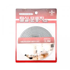 [1+1] 털실 문풍지 (슬림형)