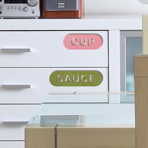 [우드스티커]수납정리-주방수납 (컬러완제품) - 입체우드 월데코  포인트 나무스카시 벽장식