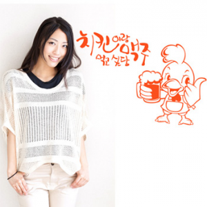 idk020-치킨 and 맥주(중형)