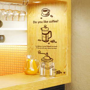 커피좋아하세요? [인테리어스티커/매장스티커]