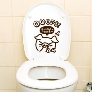 OOOPS-돼지 욕실스티커 [포인트스티커/화장실스티커]