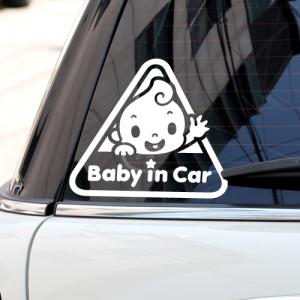 아기가 타고 있어요_세모 [자동차스티커/아기가타고있어요]