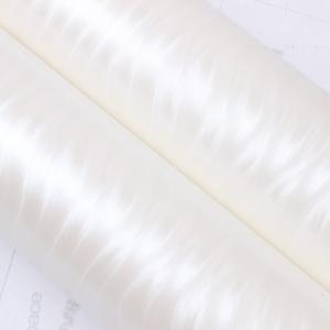 [ IM953 ] 텍스쳐화이트펄 인테리어필름