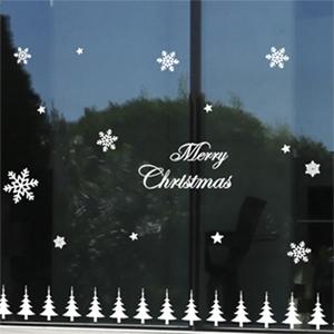 cmi020-크리스마스(눈내리는 숲속마을)