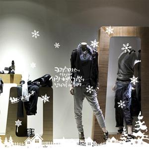 cmi032-크리스마스 선물(대형_250Cm)
