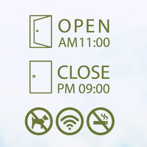 (LU-S66)오픈클로즈-Door