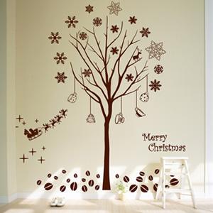 cmi045-눈꽃나무와 커피콩나무 대형200Cm